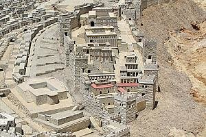 http://israeltripplanner.com/images/items/166/thumb300_city_of_david.jpg
