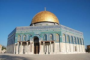 http://israeltripplanner.com/images/items/169/thumb300_dome_of_the_rck.jpg