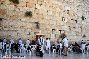http://israeltripplanner.com/images/items/33/thumb300_weterm_wall.jpg