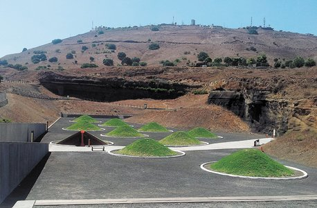 The Volcanic Park