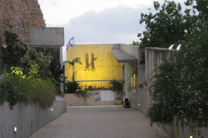 The Palmach Museum